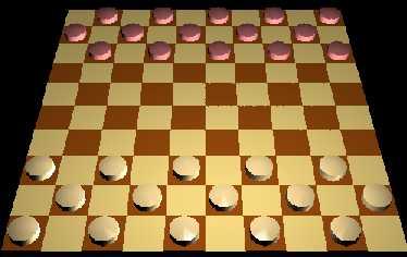 20090128181251-juego1.jpg
