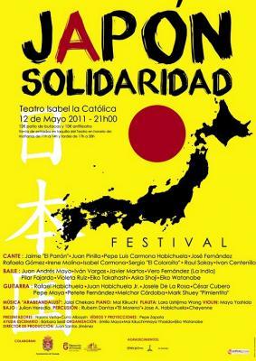 20110507171120-cartel-japon.jpg