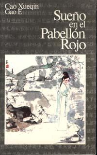20130214104700-sueno-en-el-pabellon-rojo.-cao-xueqin.jpeg