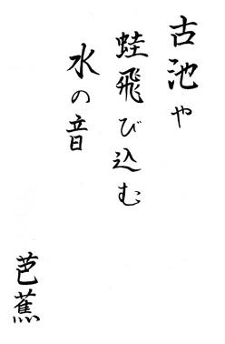 20130225131130-haiku.jpg