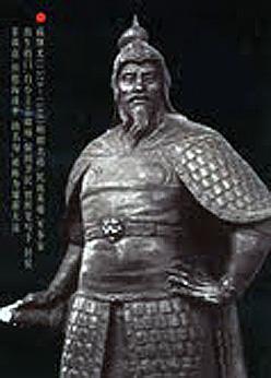20140207102054-general-dinastia-ming.jpg